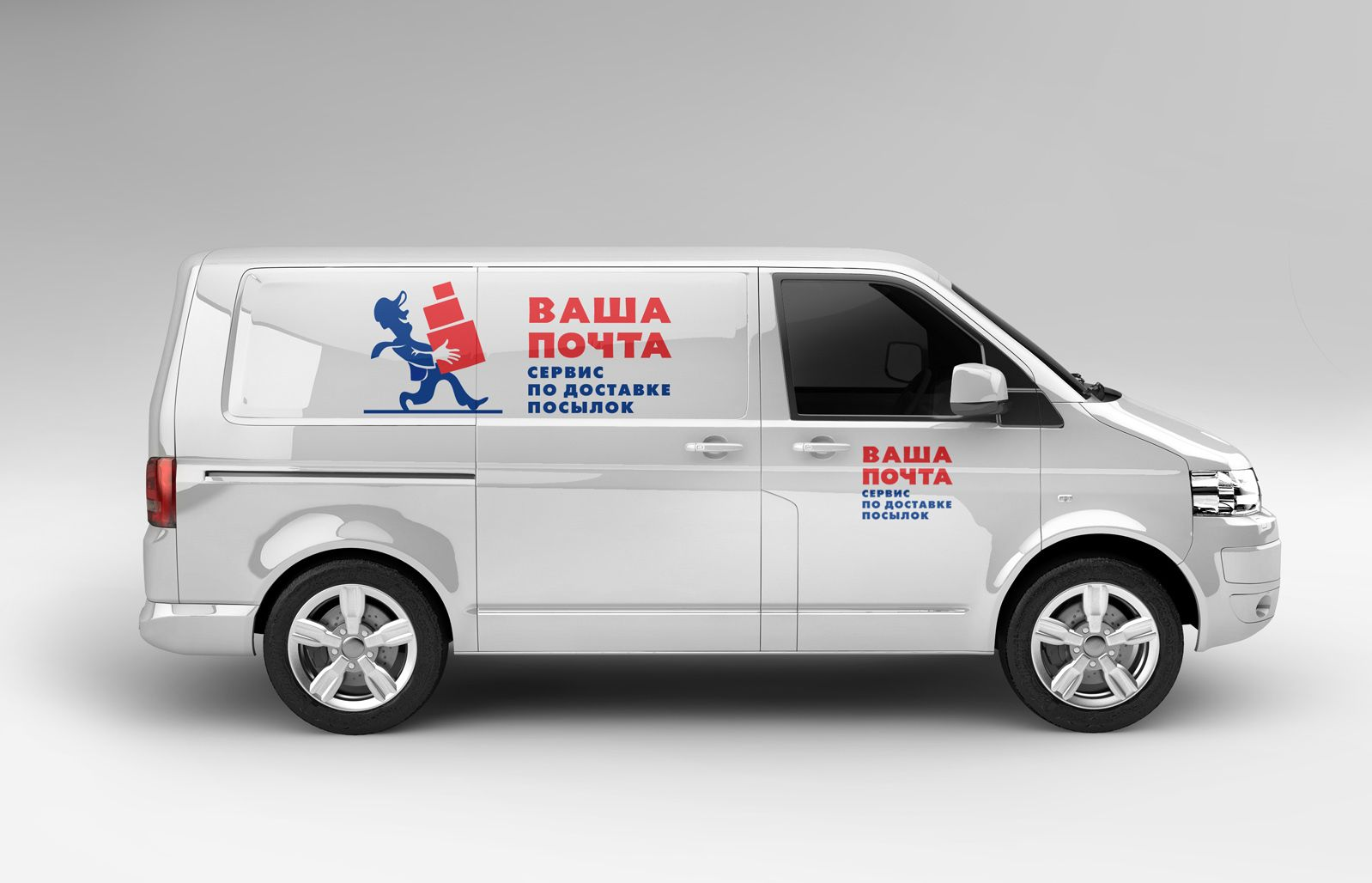 Логотип для Ваша Почта - дизайнер andblin61