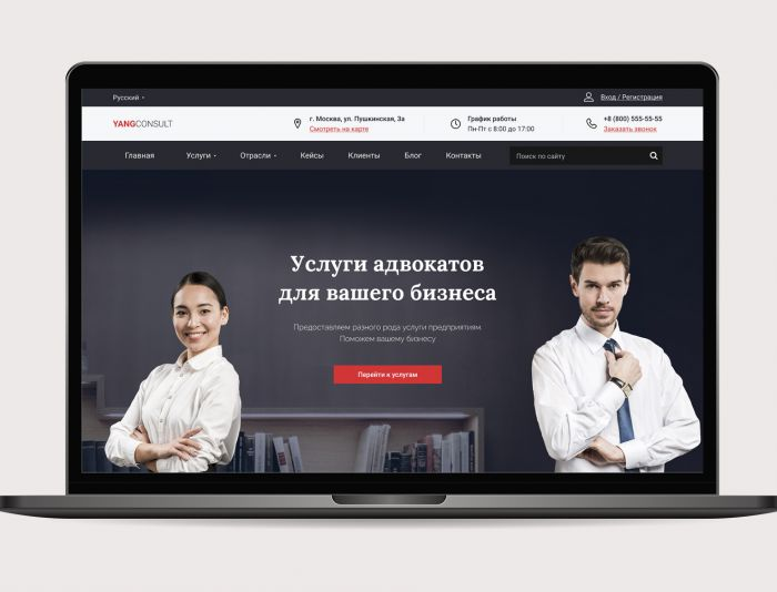 Веб-сайт для Yangconsult.com - дизайнер asoft1
