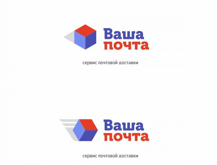 Логотип для Ваша Почта - дизайнер Maxipron
