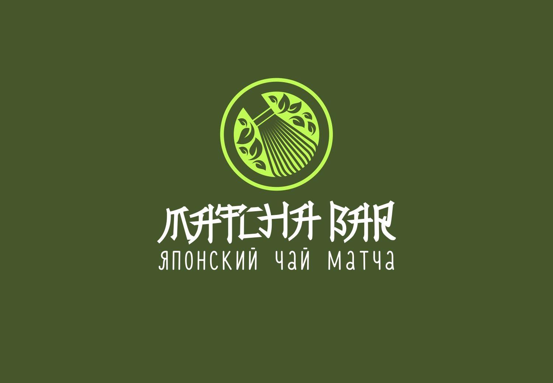 Лого и фирменный стиль для Matcha Bar - дизайнер kras-sky