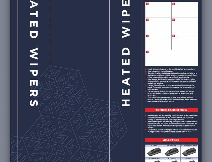 Дизайн упаковки щеток стеклоочистителя - дизайнер oleg_khalimov