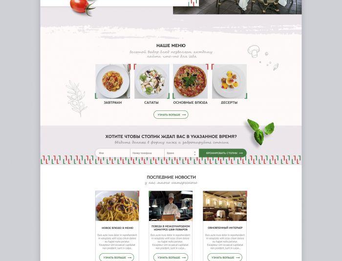 Веб-сайт для litaly.ru - дизайнер mia2mia