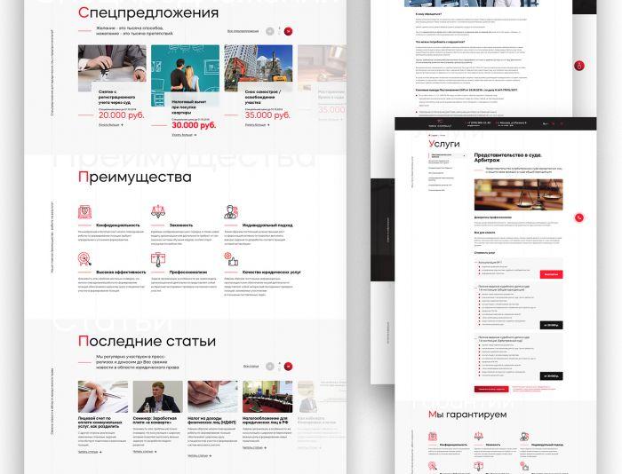 Веб-сайт для Yangconsult.com - дизайнер blackramzess