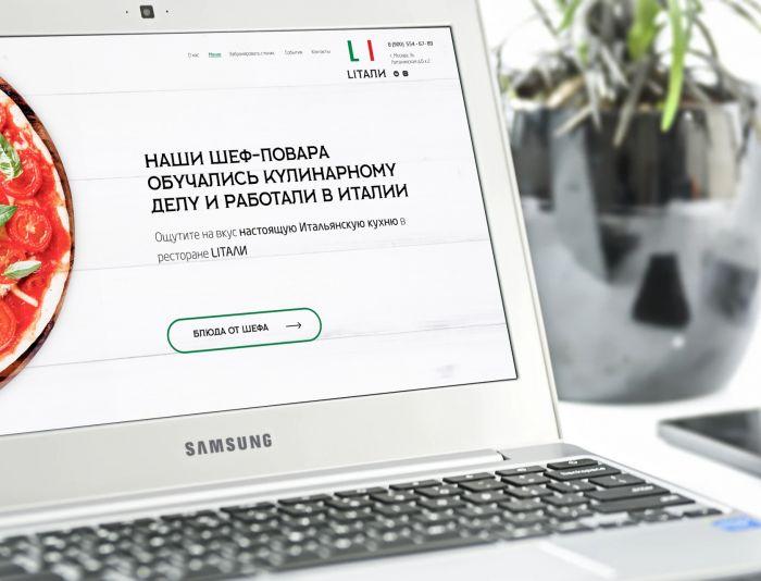 Веб-сайт для litaly.ru - дизайнер Cardinal