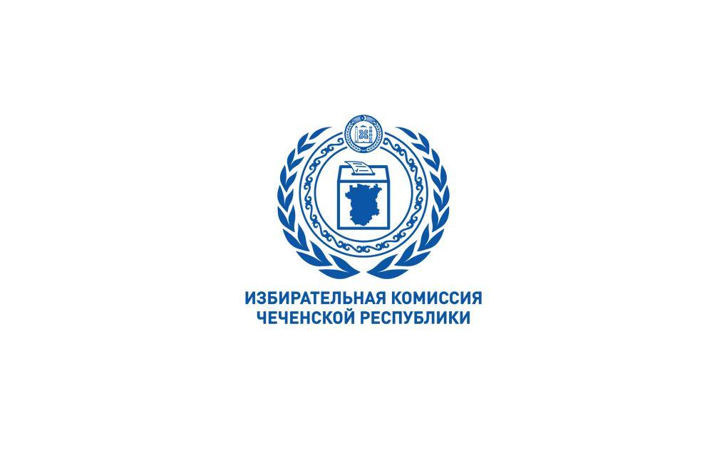 Логотип для Избирательная комиссия Чеченской Республики - дизайнер art-valeri