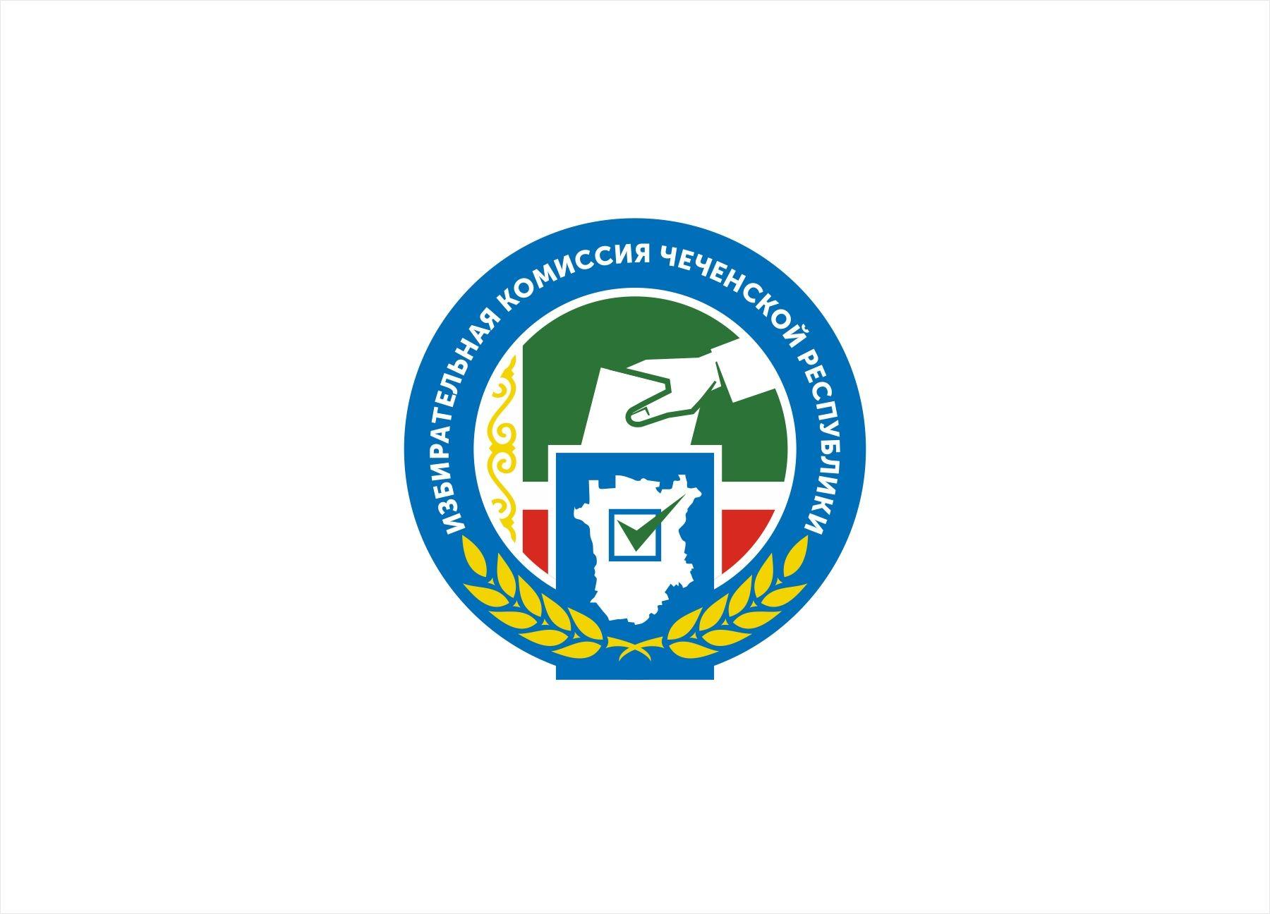 Логотип для Избирательная комиссия Чеченской Республики - дизайнер kras-sky