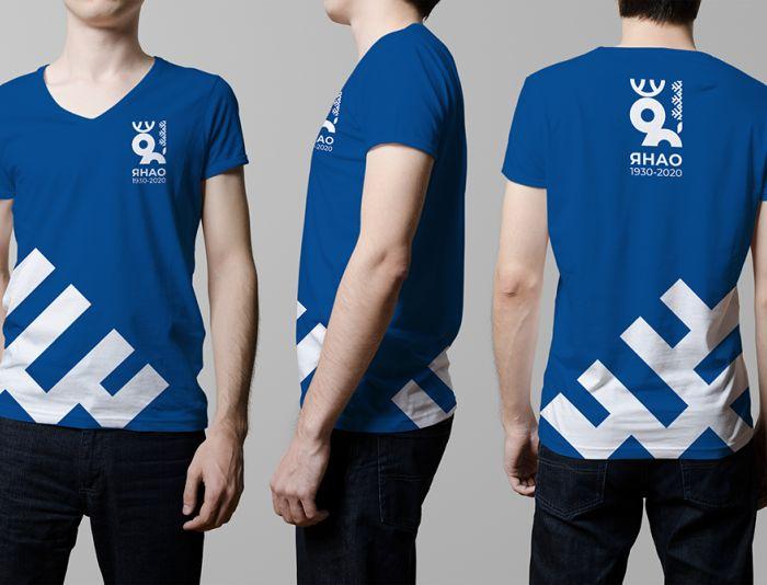 Лого и фирменный стиль для 90-летие со дня образования Ямала - дизайнер Gerda001