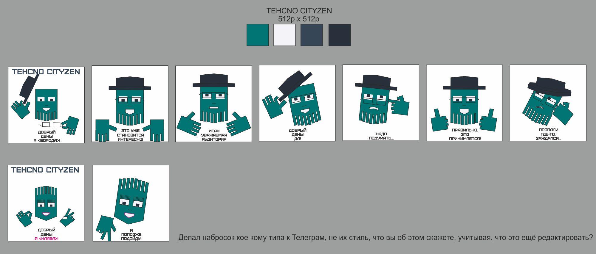 Разработка символа компании - дизайнер -N-