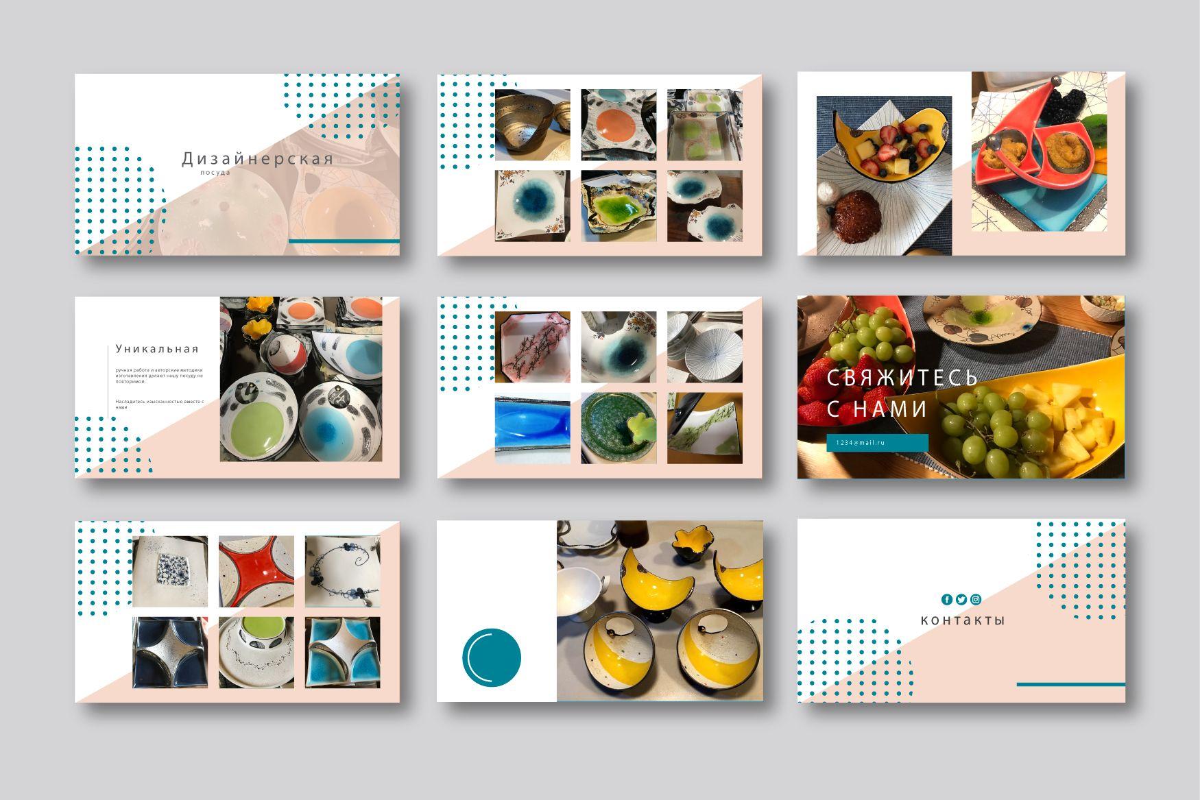 Посуда - дизайнер ezdesignpro