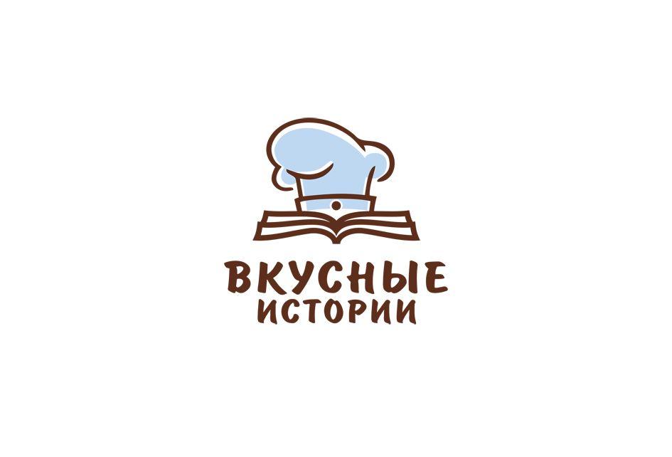 Логотип для Вкусные истории - дизайнер art-valeri