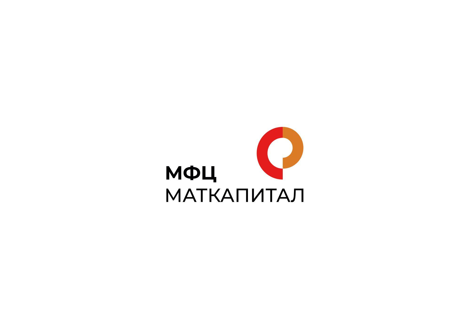 Логотип для МФЦ МАТКАПИТАЛ - дизайнер Ninpo